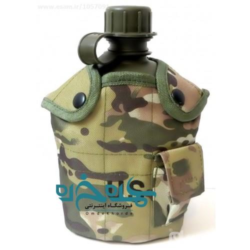قمقمه آب نظامی استتاری